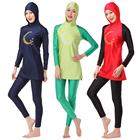 Cheap plus size muslim modest maternity islamic swimwear swimming wear swim suit for islamic women with factory price