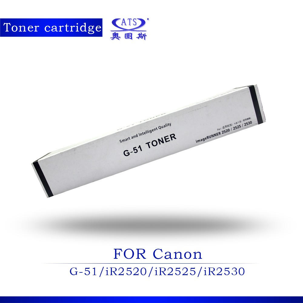 Smart and intelligent quality IR series IR2520 2525 2530 G-51 toner cartridge