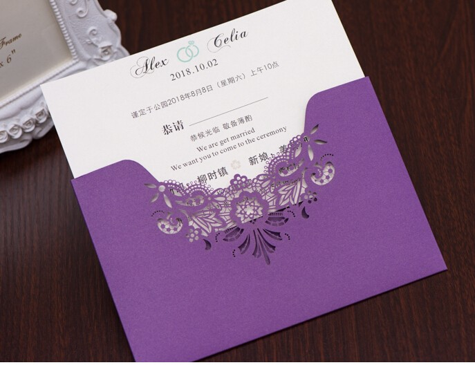 Wedding Invitation Hollow Card tiffany Angelee Stock