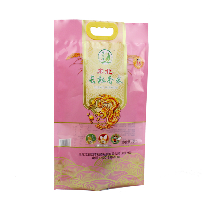 Custom printing laminated plastic basmati rice 2.5kg bag three side sealed rice bag with handle