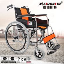 Handicap Equipments Disabled Used Outdoor Manual Wheelchair