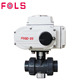 High Quality Automatic Control Shut Off Water Plastic PVC Ball Valve With Electric Actuator