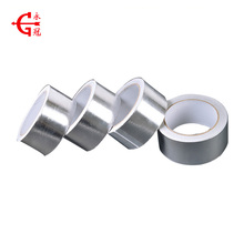 Wholesale free samples gold silver aluminum foil adhesive tape