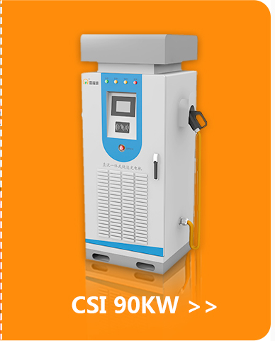 Shenzhen Jing Fu Yuan Tech Co., Ltd. - Solar Inverter, Telecom ...