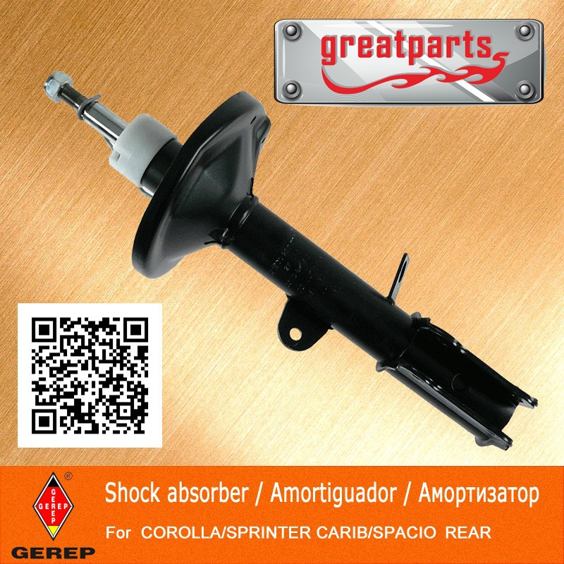 High quality rear Gas strut for TOYOTA COROLLA/SPRINTER CARIB/SPACIO 4854019215 4854019295