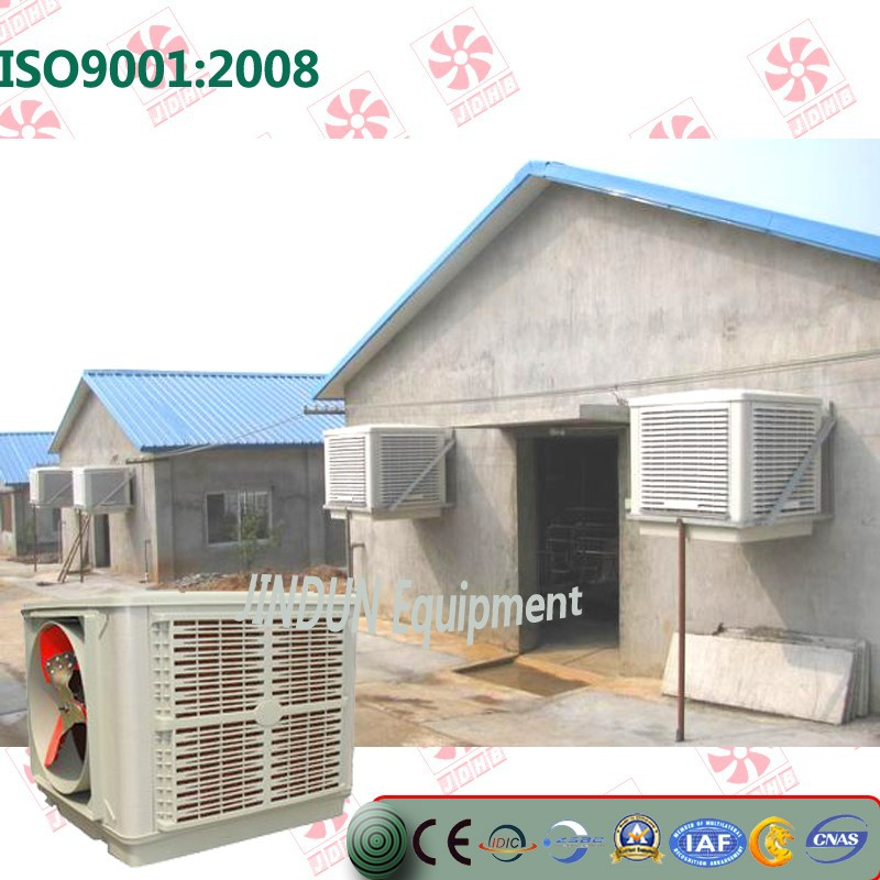 Evaporative Air Cooler/Cooling System Equipment With CE