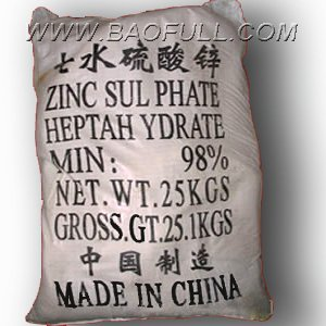 Feed grade 35% min ZnSO4 Zinc Sulphate