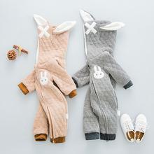 ropa de bebe japonesa