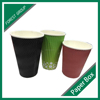 BULK CUSTOM DESIGN CHEAP RIPPLE WALL HOT DRINK PAPER CUP