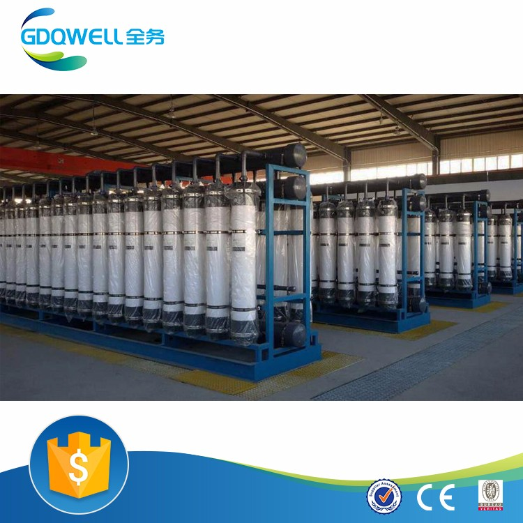 Industrial Wastewater Treatment Plant Equipment for Textile Printing and Dyeing Tertiary Treatment