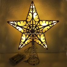 11 Inch Metal Craft Christmas Tree Lighted Star Tree
