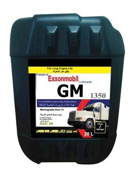 Exxonmobil Gm1350 Cf 50 Monograde Mineral Oil Buy Deisel