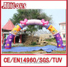 Ali 2014 high quality inflatable arch/inflatable wedding arch