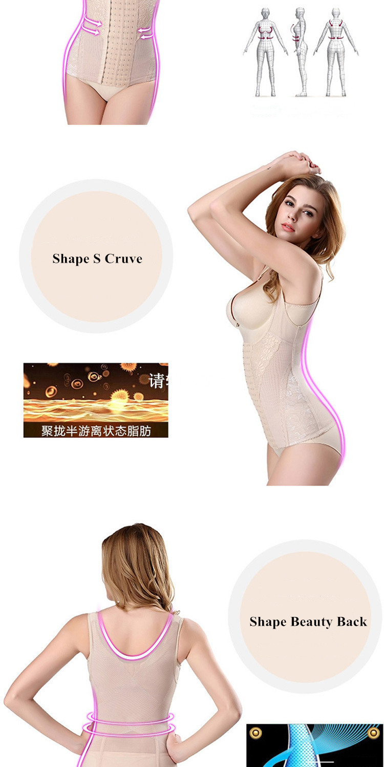 Thin Plus Size Body Shaper for Women Walmart Push Up Chest Postpartum Bodysuit Slimming Waist