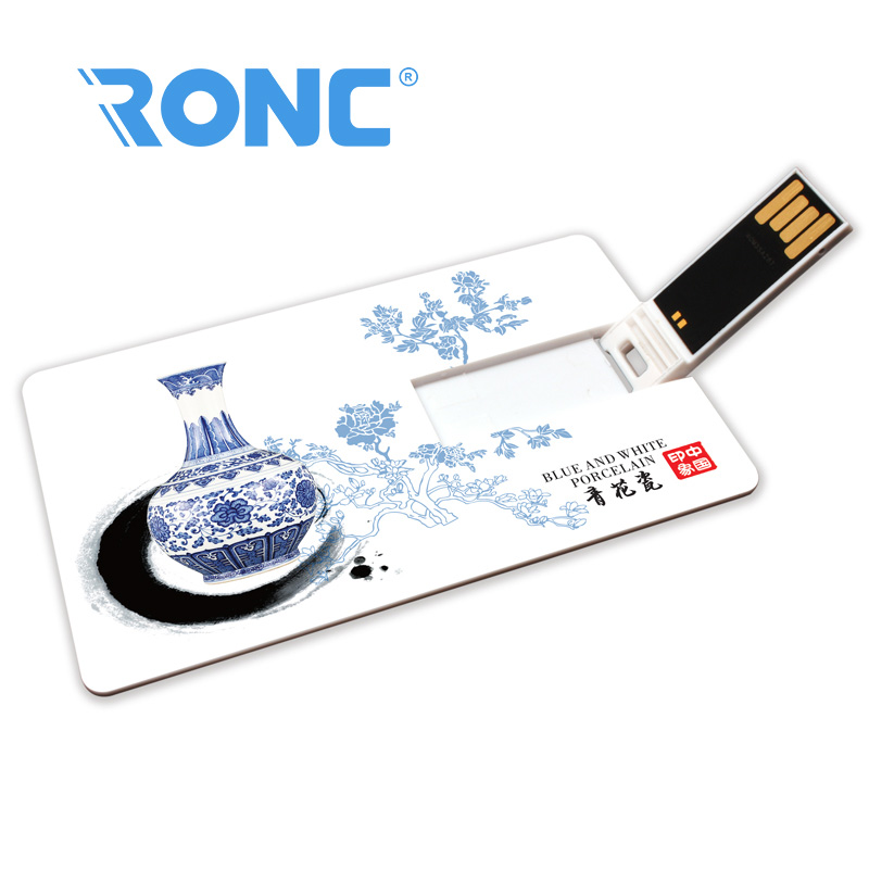 Name Card Plastic 8GB USB Flash Drive