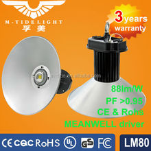 Hot sale ce rohs approval 120 degree led high bay light ip66