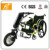 36v 350w in wheel hub motor electric wheelchair handcycle 36v li-ion battery supply