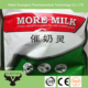 increase cow milk powder