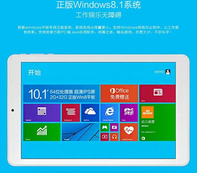 VOYO WinPad A1s 10 inch cheap mykingdom windows tablet rs232 port