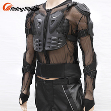 Body Chest Protector Motorcycle Armor Protection Leg Motorbike Full Body Armour Pads