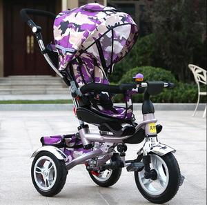Baby Smart Trike baby tricycle Hebei / baby tricycle with handle / baby tricycle manufacturer company