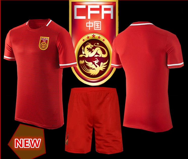 new concept c0253 5e2ae soccer jersey china