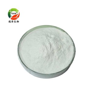 food grade l-cysteine manufacturer CAS No 52-90-4 with best price
