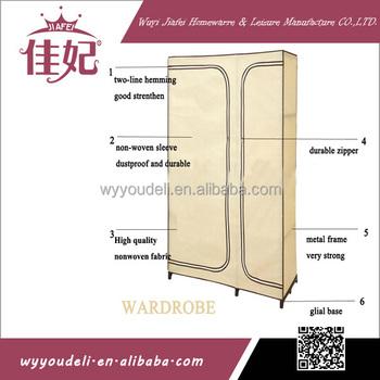 DIY kids plastic storage wardrobe with joints/DIY plastic foldable wardrobe cabinet used  sc 1 st  Alibaba Wholesale & Diy Kids Plastic Storage Wardrobe With Joints/diy Plastic Foldable ...
