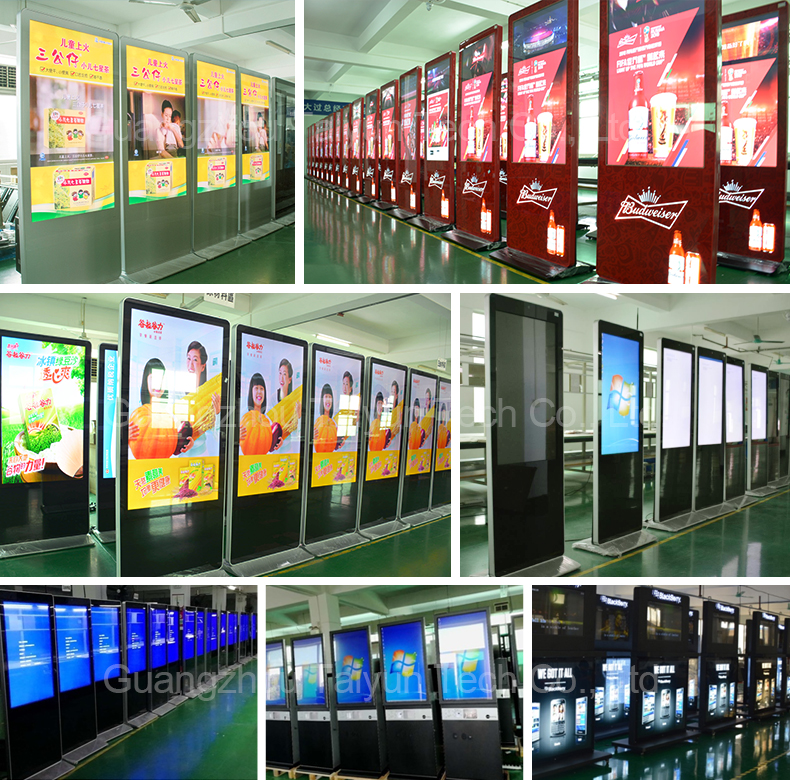 Factory Price 47 Inch indoor free standing advertising kiosk lcd digital signage display