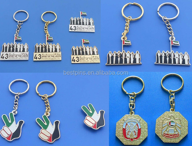 Uae national day personalized gifts abu dhabi engraved metal uae national day personalized gifts abu dhabi engraved metal alphabet keychain design negle Image collections