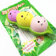 Hot sale supplier kawaii mesh ball Indonesia slow rising squishy toy