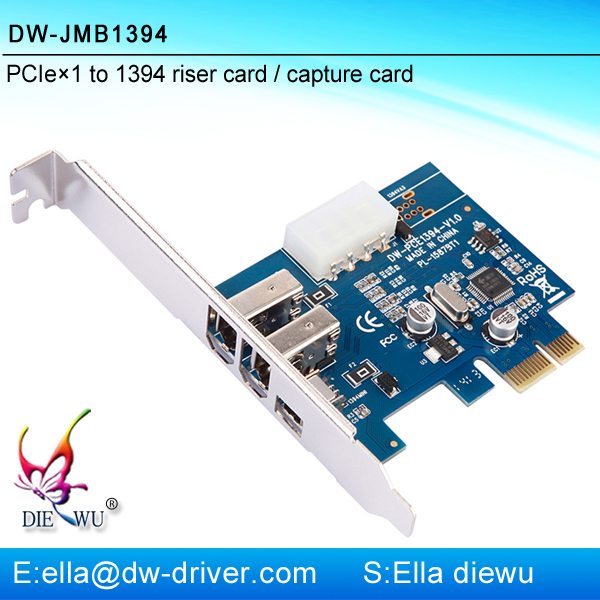 New PCI-E 1X to 3 Port 1X Multiplier Switch Expander Riser Card