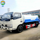 hot sale 4*2 4*4 6*4 6*6water bowser tanker , water tank truck