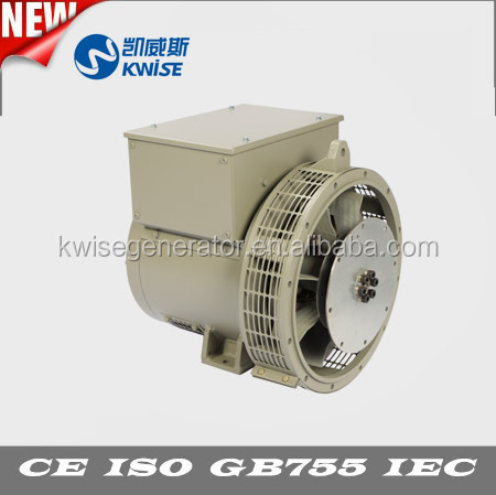 4kw permanent magnet generator alternator with smaller air gap