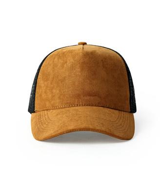 Custom Suede Baseball Trucker Cap Mesh Hats - Buy Mesh Hats ... 89c39ba5498