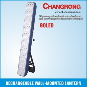 Changrong best sale 60LED wall mounted LED emergency light CR-8002-60