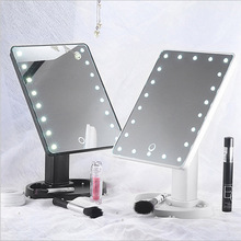 LED Mirror Cosmetic Folding Portable Compact Pocket With 22 LED Lights Makeup Mirror