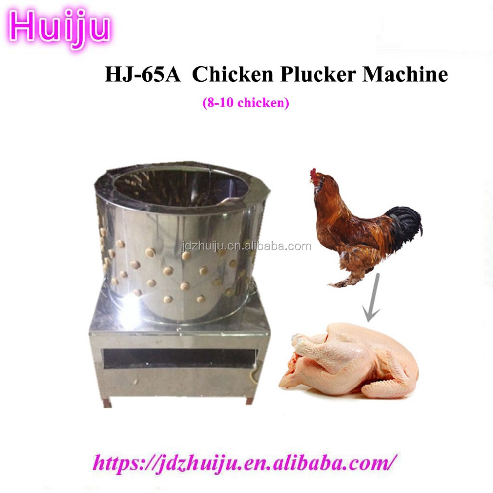 CE approved Poultry Chicken Pluker | Chicken Feather Plucker | Plucking machine HJ-65A