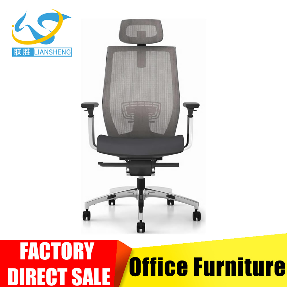 Modern Fashion Classic High Quality electric adjustable office chair ergonomic mesh office chair