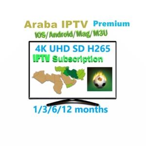 iptv Arabic apk lifetime subscription 12 months arabic super free code test  iptv 2 years arabic server m3u tv channels