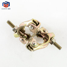 BS1139 Scaffold Beam Clamps Scaffolding Double Coupler Pressed Swivel Clamp