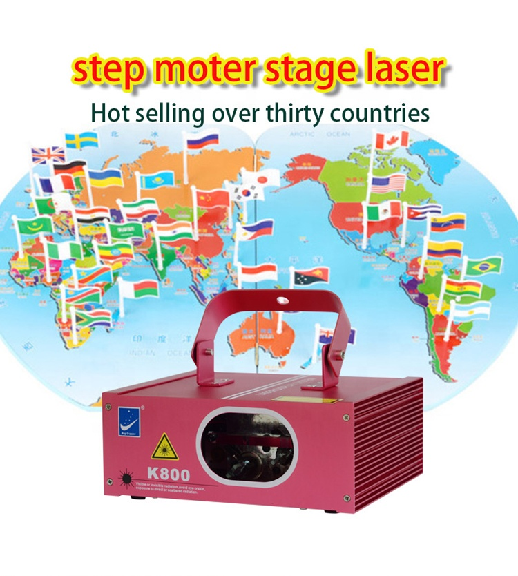 Bigdipper Laser Lighting 50 Patterns Red Green Laser Lights Music Laser Projector Sound Activated Stage Lighting
