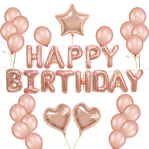 "16'' Happy Birthday Banner 12"" Rose Gold Balloon and 18inch Star Heart Foil Balloons with Gold String Decorations Set"