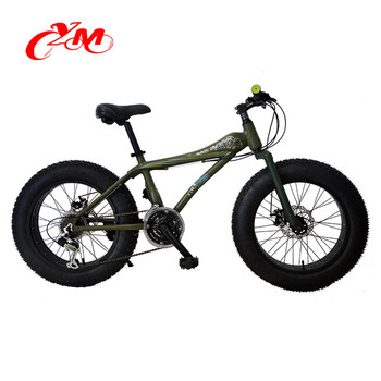 Oem Offered Fat Boy 26 Inch New Style Big Tyre / Mini Bike For Sale ...