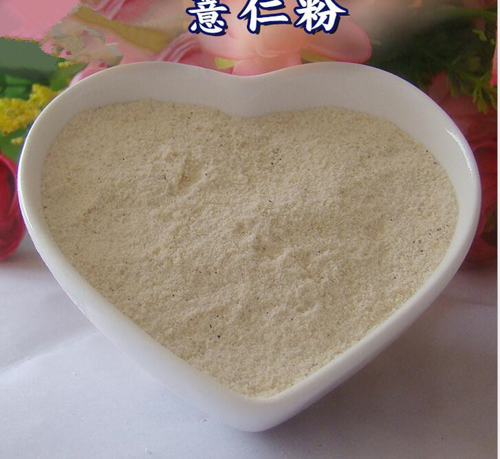 Healthy nutrition breakfast Cereal Food Instand Herbal Extraction coix seed powder coicis powder with manufacture supplier