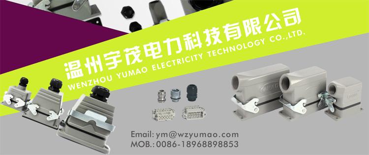 WZUMER תעשייתי תקע חשמלי הוא 6 פין כבד החובה מסתובב מחבר חיווט עמיד למים מחבר