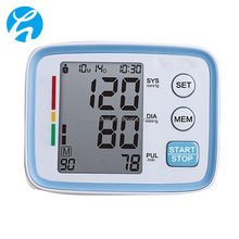 Best choice automatic digital blood pressure monitor