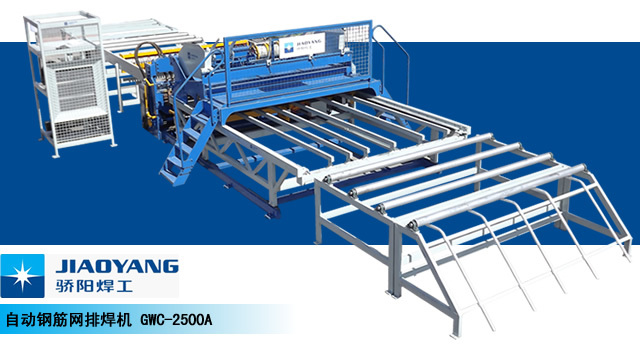 Hot selling fully automatic machine producer Hebei jiaoyang fully automatic machine ISO   Jiaoyang fully automatic machine supplier             Best price fully automatic machine provider         Hot selling fencing mesh equipment factory     Hot sale fencing mesh welding machine producer Hot Selling Fence Mesh Machine With Low Price Hot Selling Fence Mesh Machine With Low Price GWCD2500E3-8