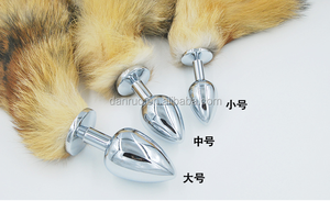 Funny alternative toys men and women with metal dog tail fox tail point back room anal