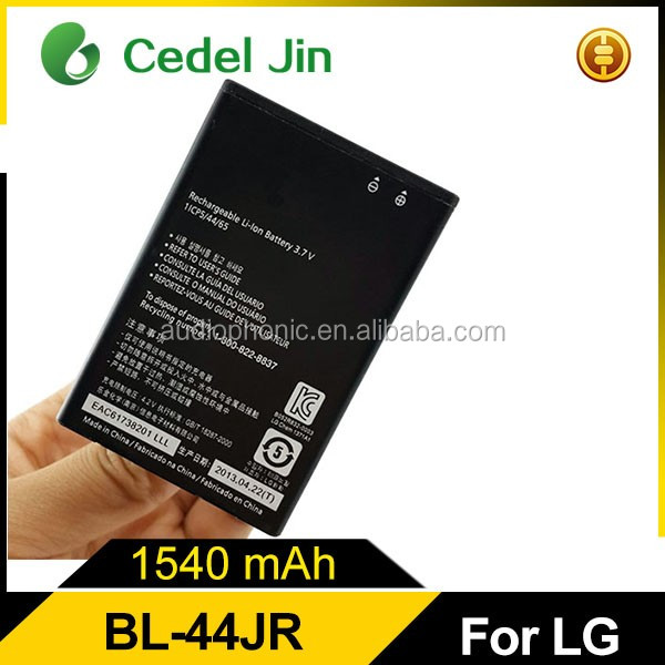 Wholesale cell phone accessory BL-44JR for LG P940 SU540 SU800 battery